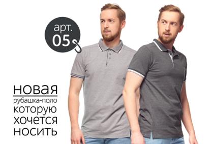 Рубашка-поло 05